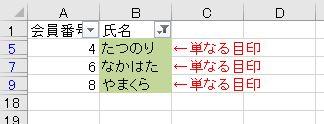 f:id:waenavi:20200204153748j:plain