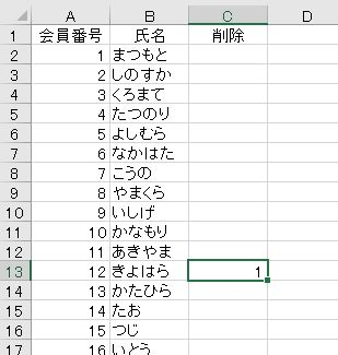 f:id:waenavi:20200204154017j:plain