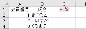 f:id:waenavi:20200204154045j:plain