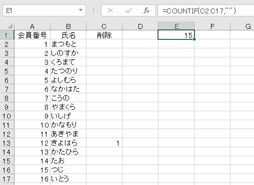 f:id:waenavi:20200204154650j:plain