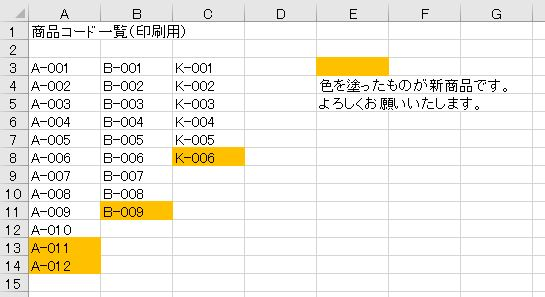 f:id:waenavi:20200204155416j:plain