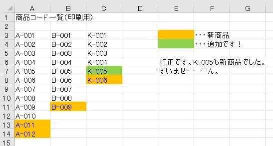 f:id:waenavi:20200204155447j:plain