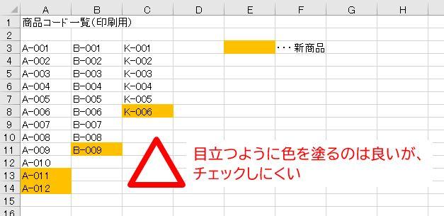 f:id:waenavi:20200204155613j:plain
