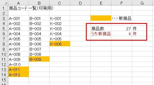 f:id:waenavi:20200204155650j:plain