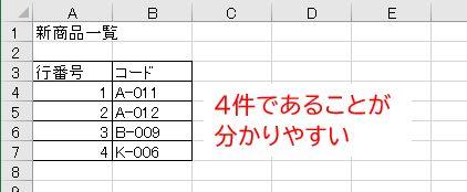 f:id:waenavi:20200204155721j:plain