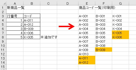 f:id:waenavi:20200204155742j:plain