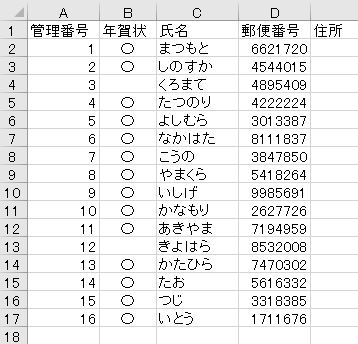 f:id:waenavi:20200204155904j:plain
