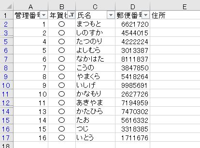 f:id:waenavi:20200204155939j:plain