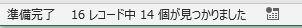 f:id:waenavi:20200204160004j:plain