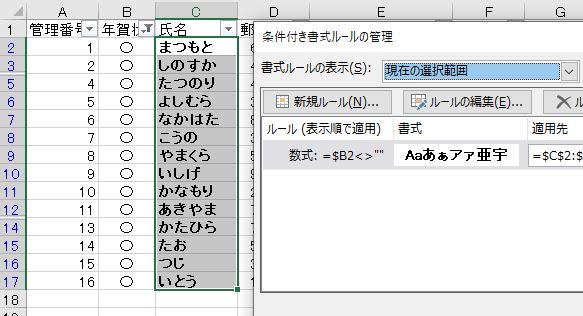 f:id:waenavi:20200204160126j:plain