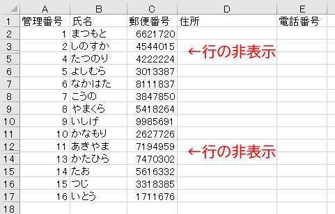 f:id:waenavi:20200204160200j:plain