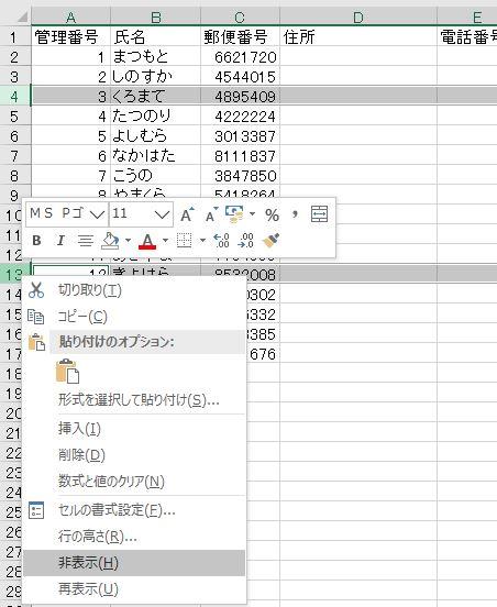 f:id:waenavi:20200204160251j:plain