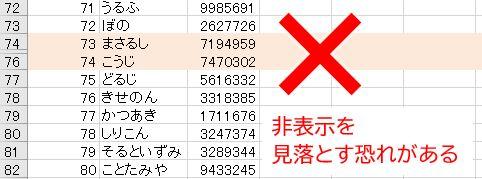 f:id:waenavi:20200204160337j:plain
