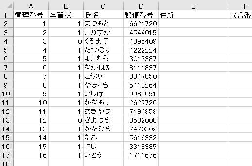 f:id:waenavi:20200205064337j:plain