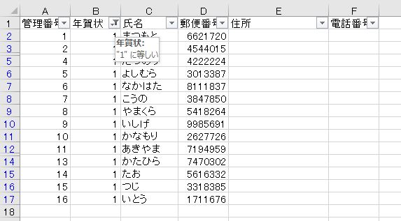 f:id:waenavi:20200205064422j:plain
