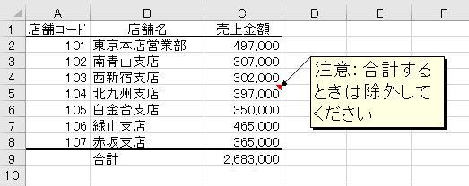 f:id:waenavi:20200205065059j:plain