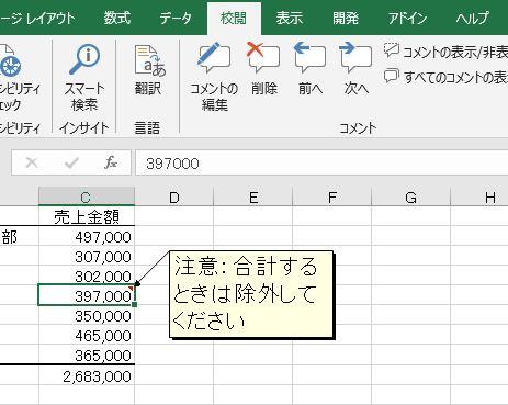 f:id:waenavi:20200205065141j:plain