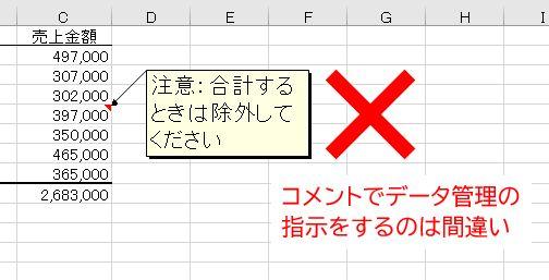 f:id:waenavi:20200205065213j:plain