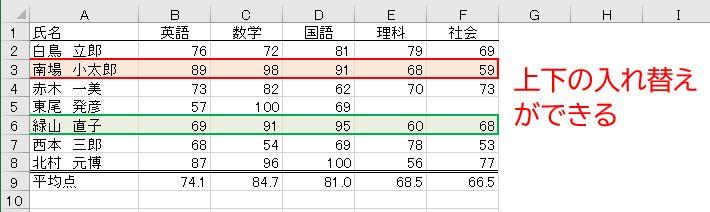f:id:waenavi:20200206194049j:plain