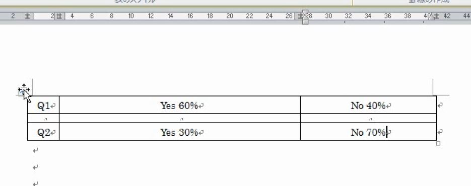 f:id:waenavi:20200209063430j:plain