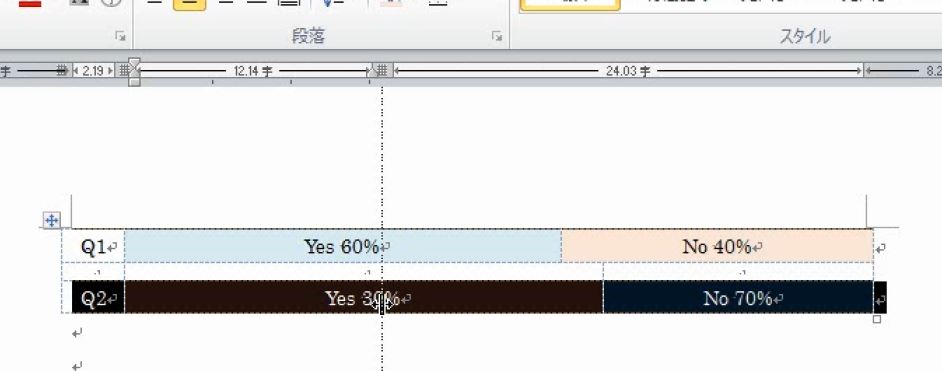 f:id:waenavi:20200211103257j:plain