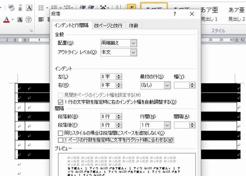 f:id:waenavi:20200211105512j:plain