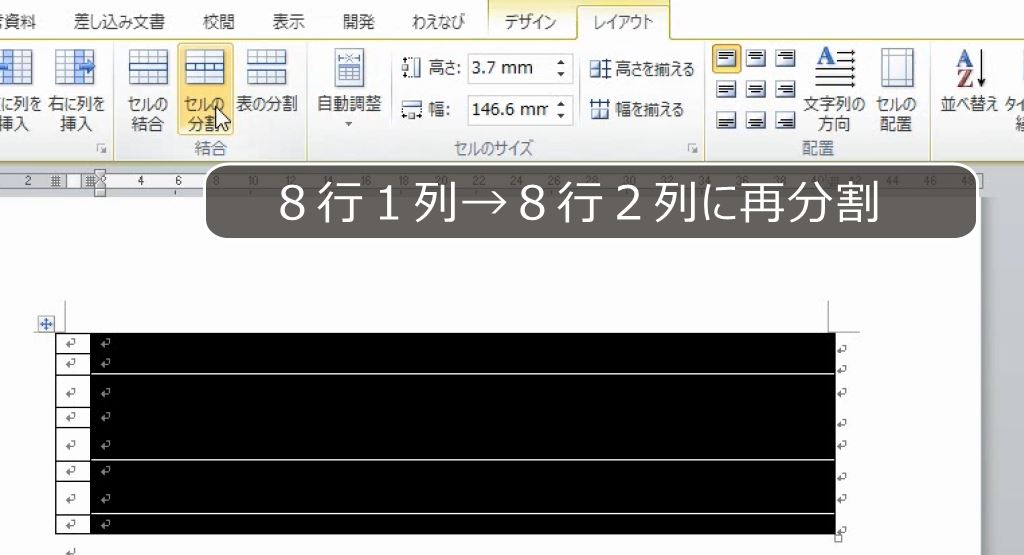 f:id:waenavi:20200211105519j:plain
