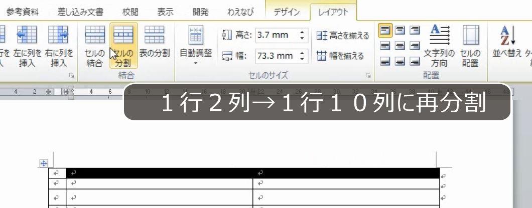 f:id:waenavi:20200211105524j:plain