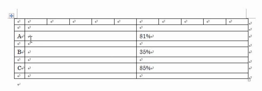 f:id:waenavi:20200211105527j:plain