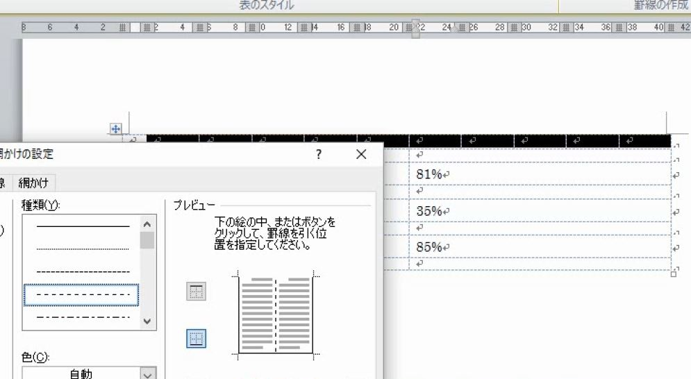 f:id:waenavi:20200211105541j:plain