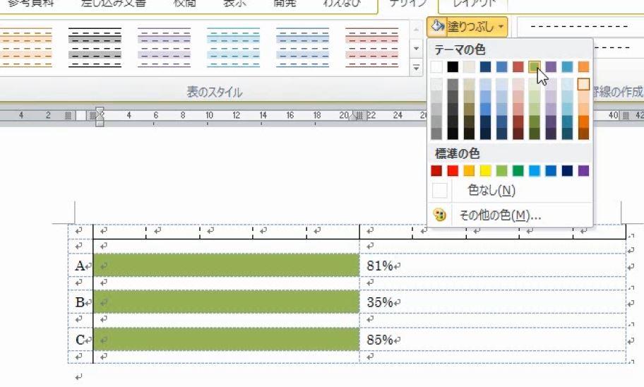 f:id:waenavi:20200211105543j:plain