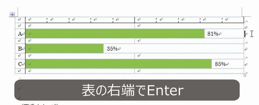 f:id:waenavi:20200211113315j:plain