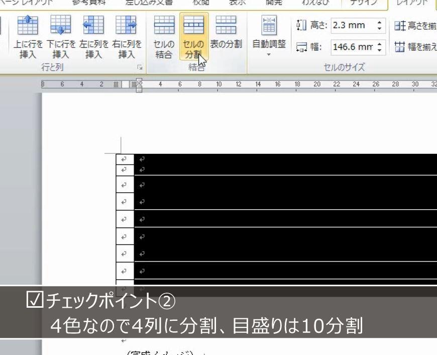 f:id:waenavi:20200211114440j:plain
