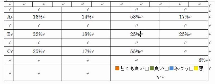 f:id:waenavi:20200211114452j:plain