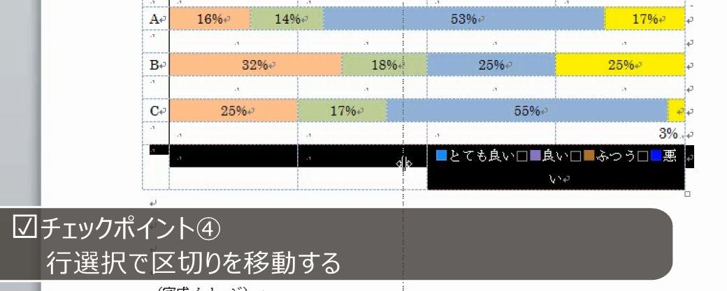 f:id:waenavi:20200211114507j:plain