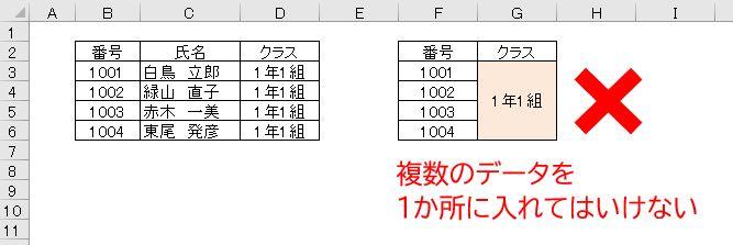 f:id:waenavi:20200211131851j:plain