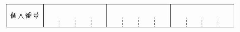 f:id:waenavi:20200213180126j:plain