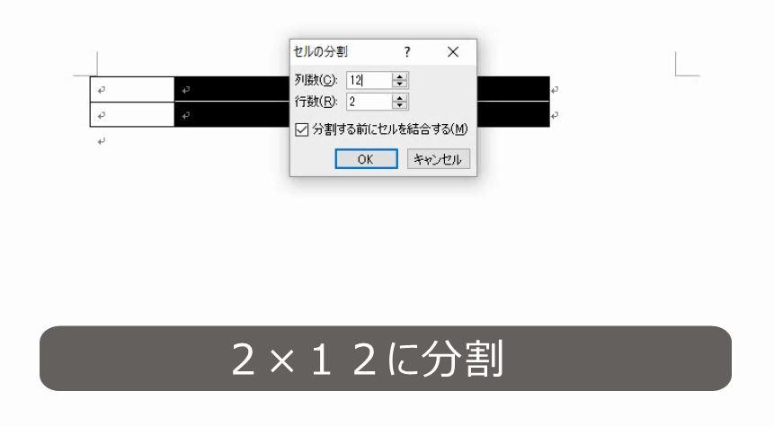 f:id:waenavi:20200213181843j:plain