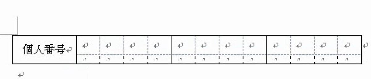 f:id:waenavi:20200213181916j:plain
