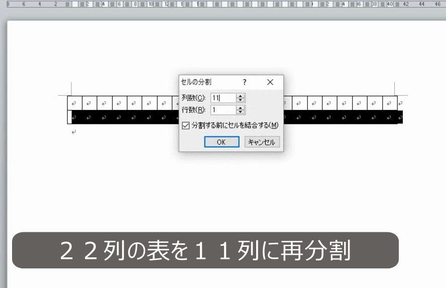 f:id:waenavi:20200214114533j:plain