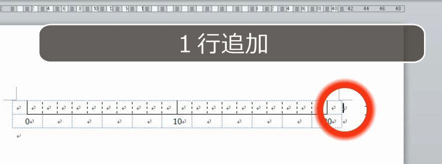 f:id:waenavi:20200214130243j:plain
