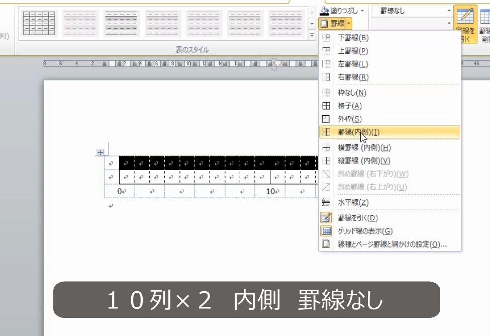 f:id:waenavi:20200214130251j:plain