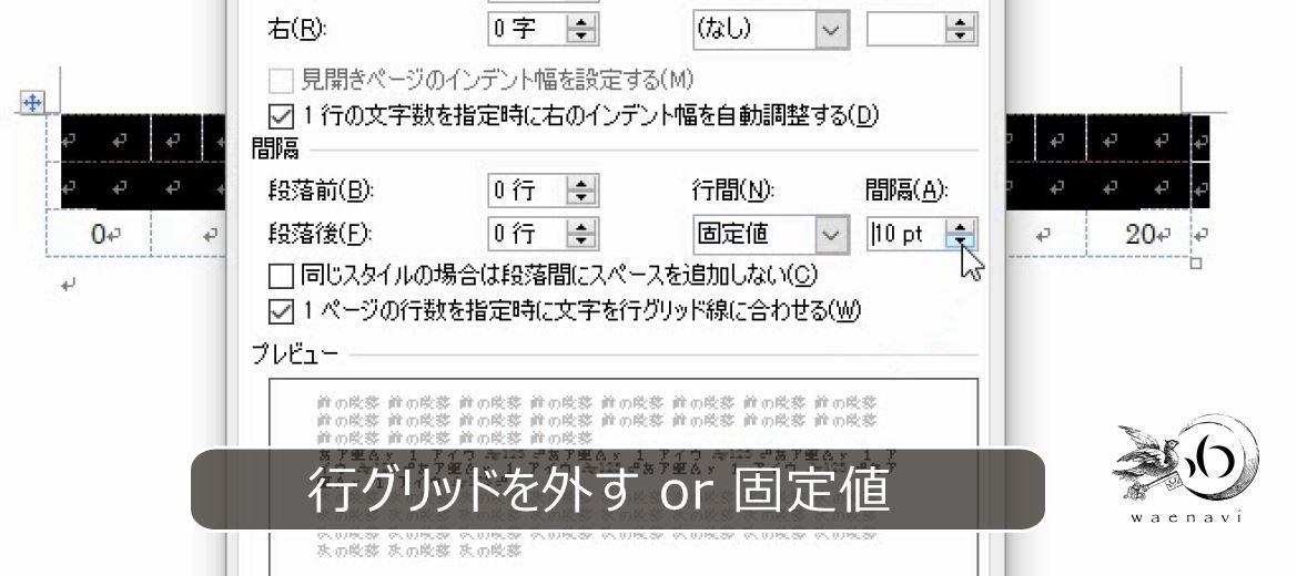 f:id:waenavi:20200214130259j:plain