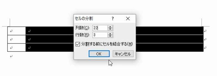 f:id:waenavi:20200214135217j:plain