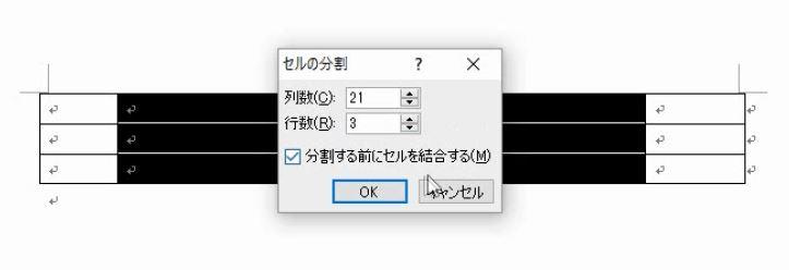 f:id:waenavi:20200214141907j:plain