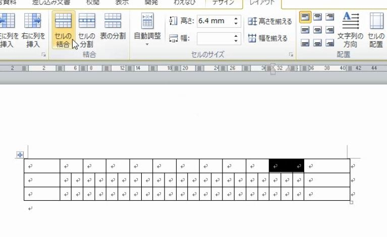 f:id:waenavi:20200214141912j:plain