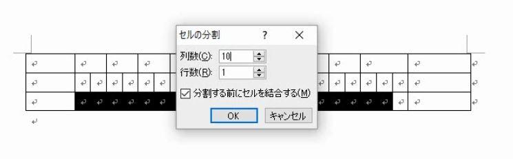 f:id:waenavi:20200214141915j:plain
