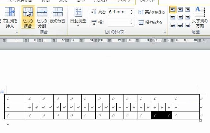 f:id:waenavi:20200214141917j:plain
