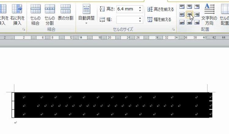 f:id:waenavi:20200214141920j:plain