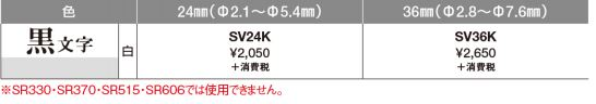 f:id:waenavi:20200217145852j:plain
